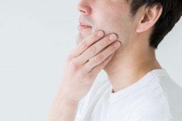 男性もスキンケアの時代!肌トラブルに効く効果的なケア方法とは!?