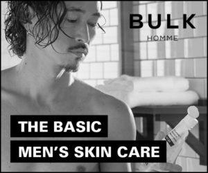 BULK HOMM_LINK_banner