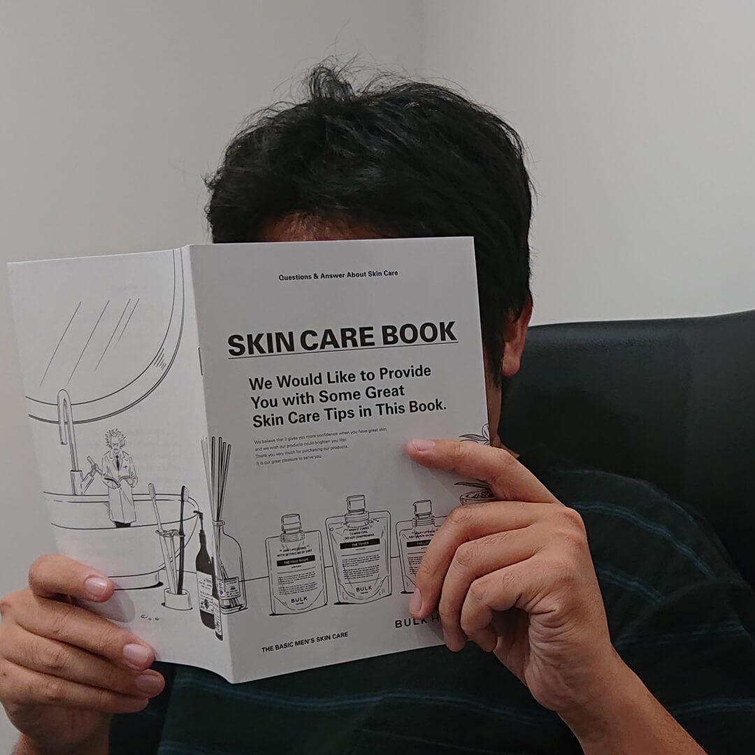 BULK HOMM _Book